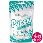 MEN'S MAX Pucchi (Candy) 4個セット(オナホール)